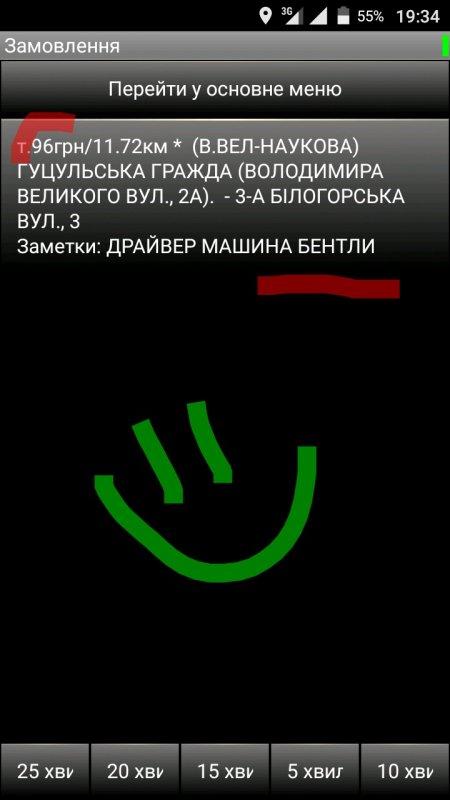 IMG_20180320_210210_466.jpg