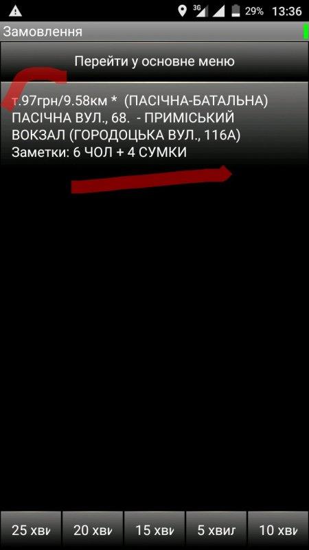 IMG_20180320_210943_809.jpg