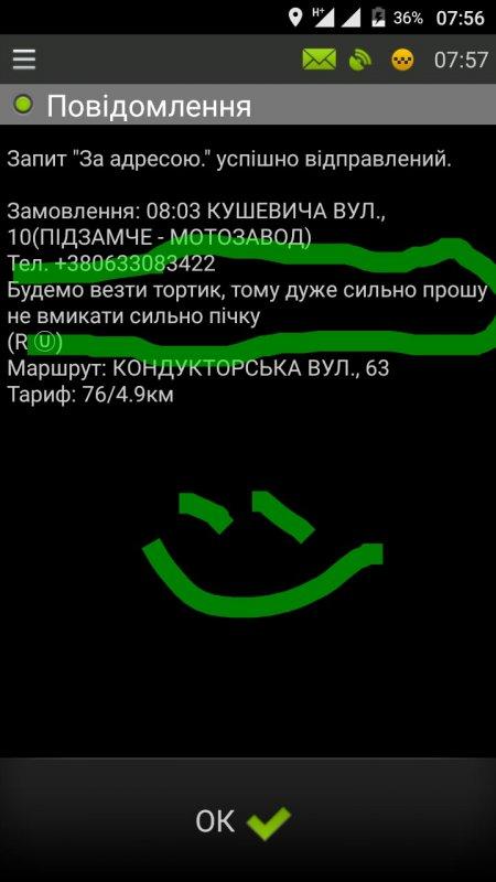 IMG_20180320_211040_956.jpg